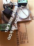 柳色青山速度传感器JX71Z-M18X1.5-90-00