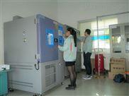 恒溫濕度測試儀器