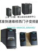 MM440/430变频器