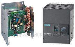 SIEMENS /西门子6RA80电机调速柜维修