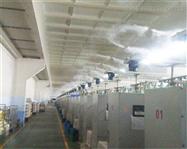 印刷车间加湿PC-550PJ
