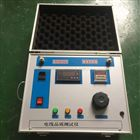 200A升流器|小电流发生器