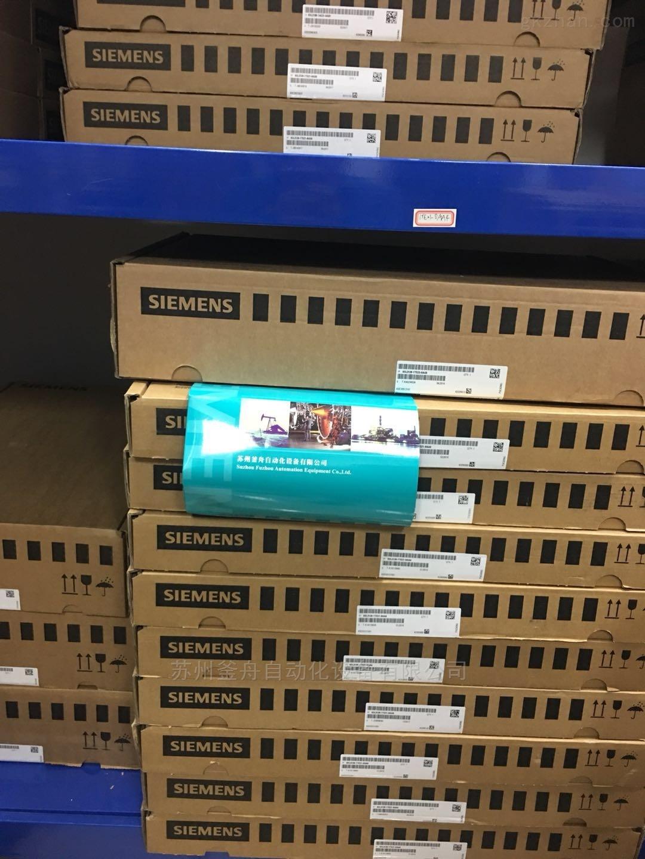 供应全新原装西门子工程型变频器6SE7026-0TD61