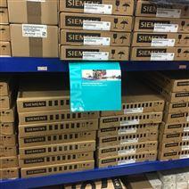 供应原装现货西门子变频器6SE6420-2UC17-5AA1