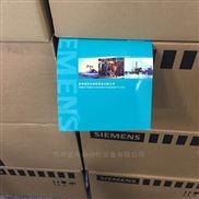 供应原装现货西门子变频器备件6SE6400-0AP00-0A0B