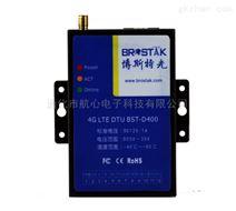 物联网4G-DTU无线数传终端BST-D400