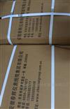 骄阳似火转速传感器RS-9001-01-00-125-02