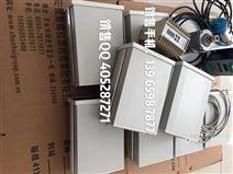 -C05,VB-Z9730,VB-Z9501EX-B2-C1-D1振动移
