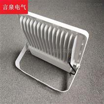 平板投光灯白色 150WLED防水防尘IP65