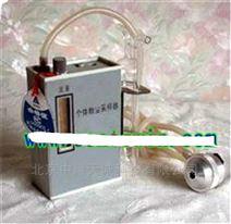 HFKGFC-2个体粉尘采样器