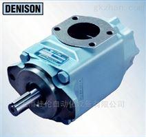 丹尼逊油泵T7DBS-B20-B15-3R00-A101