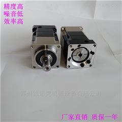 PF80行星减速机 750W伺服电机减速器
