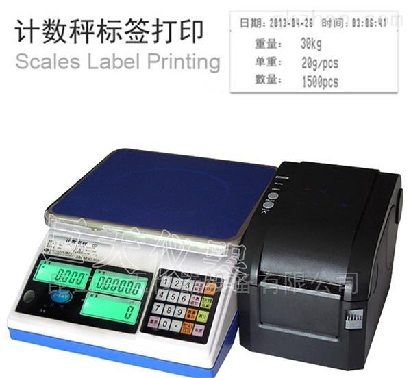 不干胶标签打印电子秤,可打印标签电子称