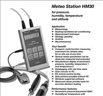 Meteo Station HM30 气象计