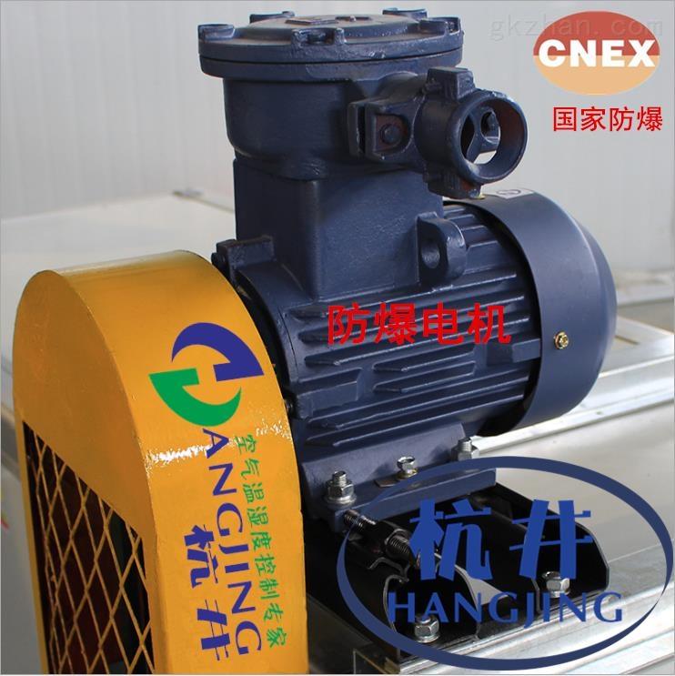 温湿度控制空调(恒温恒湿空调机)报价