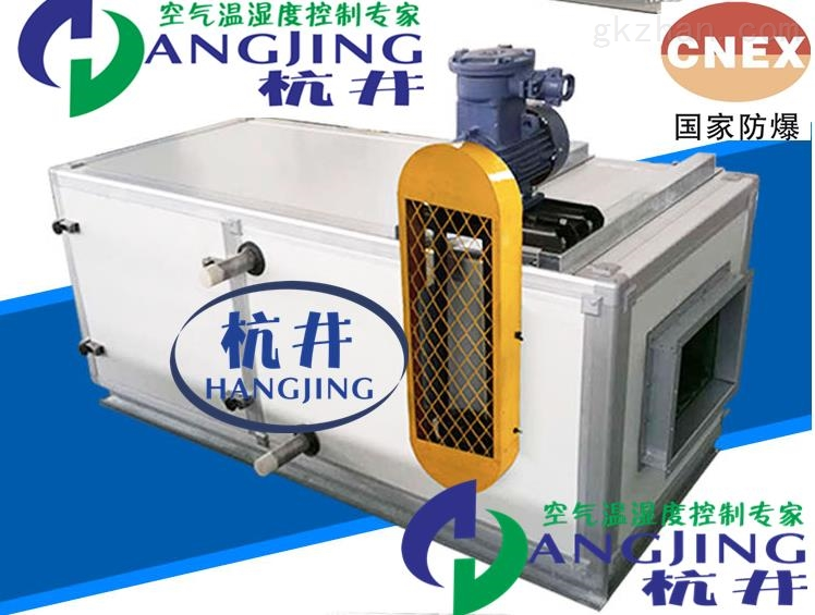 组合式洁净空调(组合式空调机组)厂家