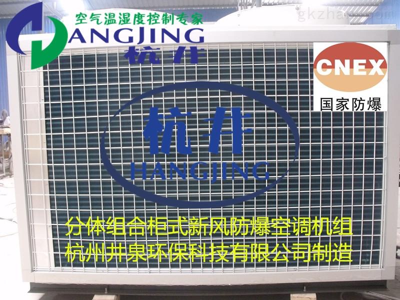 吊顶式空调机组,组合式空调机组免费安装