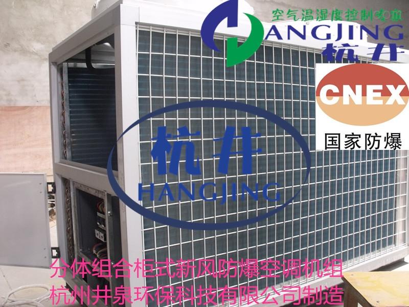 空调新风机组(净化空调新风机)制造商