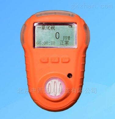 中西便携式氨气检测仪型号:NBH8-NH3