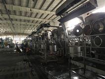 纺织厂蒸汽流量计,福建企业都选择厦门融创