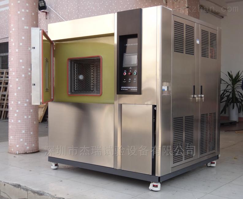 金属产品温度循环冲击试验箱