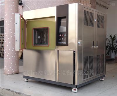 广东气动式冷热温度冲击试验箱