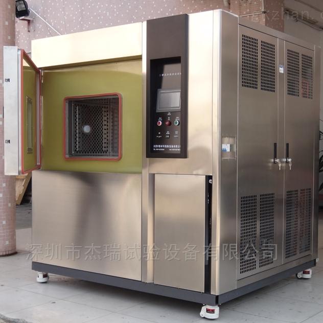 蓄热式冷热温度冲击测试机