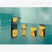 皮尔兹机械安全开关环境和应用