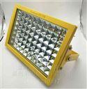 GF9031LED節能燈 泛光型200WLED防爆燈