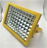 厂房120WLED防爆灯 HRT92免维护LED投光灯