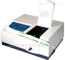 SMYUV-7502C紫外-可见分光光度计