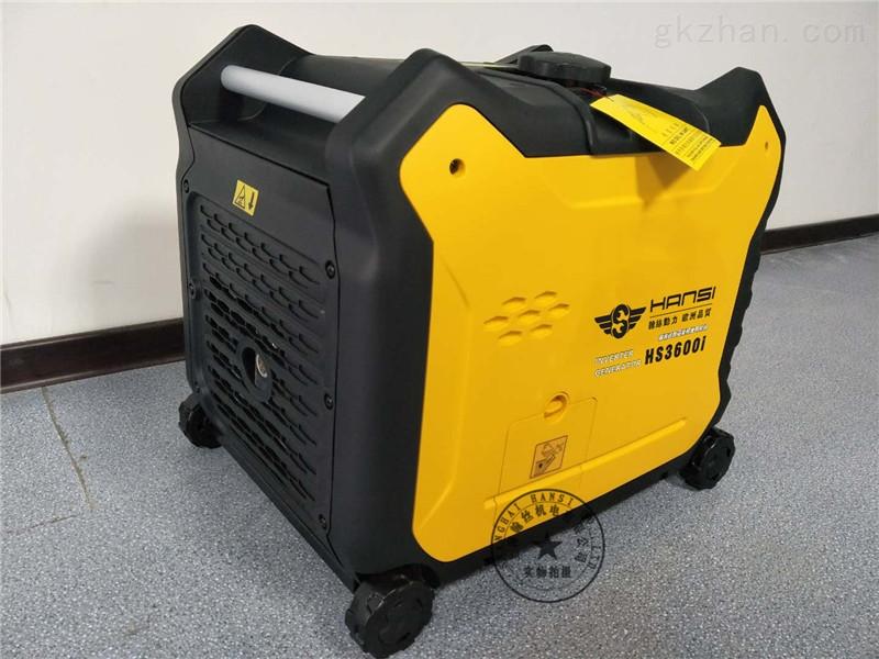 hs3600i 家用3千瓦小型数码发电机hs3600i