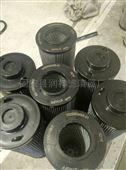 钢厂STAUFF西德福滤芯SE-030G05B/2高清图片