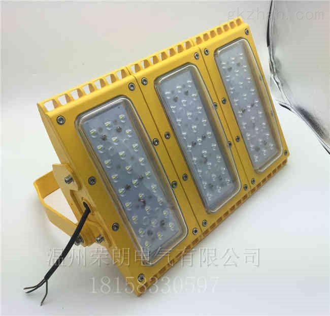 300W防爆LED�� �V用300W防爆LED投光��