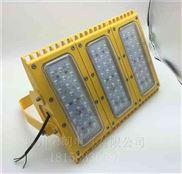 300W防爆LED燈 礦用300W防爆LED投光燈