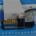 BM520AEK电磁阀BM520