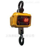OCS大吨位电子吊秤(20吨电子吊秤)30吨电子吊秤