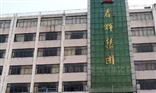 CHUNHUI行程传感器XH-TD-1-200mm,XH-TD-100-150