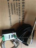 高精度振动速度传感器ZHJ-2-01-02-10-01。ST-320MV。SG-230MVMMS
