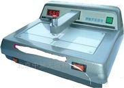 CCU1/BRO-361高精度台式透射密度仪