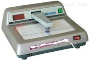 CCU1/BRO-310台式透射密度仪