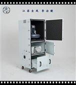小型磨床工业吸尘器