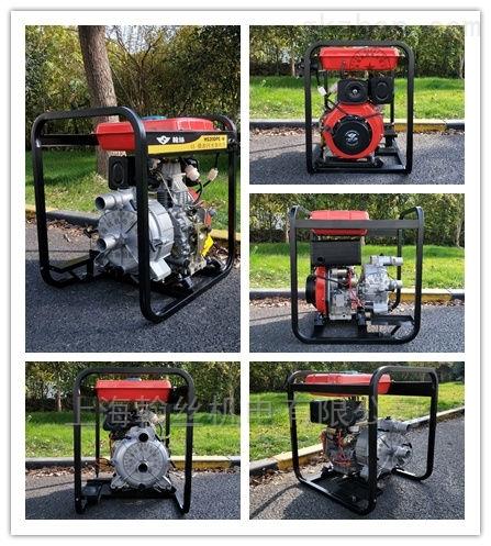 HS20DPE-W翰丝50管径柴油污水泵
