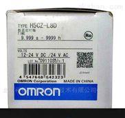 欧姆龙计时器延时继电器计数器 定时器北京