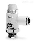 解析CAMOZZI流量控制閥TMCU 974-1/8-6特征