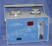 中西二级空气微生物采样器型号:YCW-2