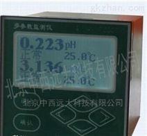 中西工业pH计型号:M366799