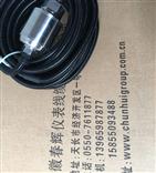一体化振动变送传感CD-2-2-C、VS-020H-01、TS-V-35-B20、HZD-YB