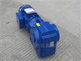 紫光SC47涡轮减速机
