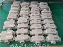 BHC-B-G1/2铝合金过线盒三通防爆穿線盒